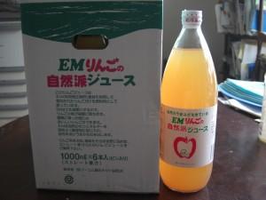 CIMG1182